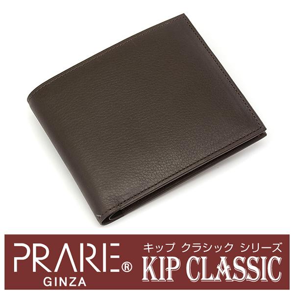 プレリー財布 PRAIRIE GINZA 「プレリーギンザ」 【D.ブラウン】Kip Classic(キップクラシック) 二つ折り財布(小銭なし) NPM2222【楽ギフ_包装選択】