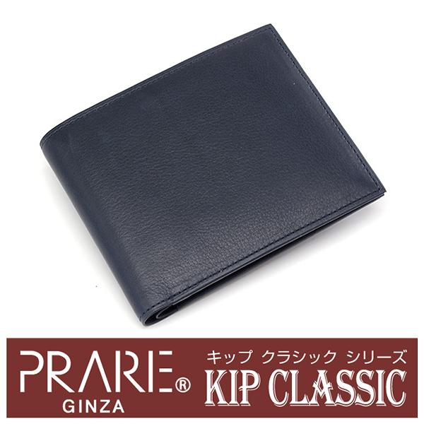 プレリー財布 PRAIRIE GINZA 「プレリーギンザ」 【ネイビー】Kip Classic(キップクラシック) 二つ折り財布(小銭なし) NPM2222【楽ギフ_包装選択】