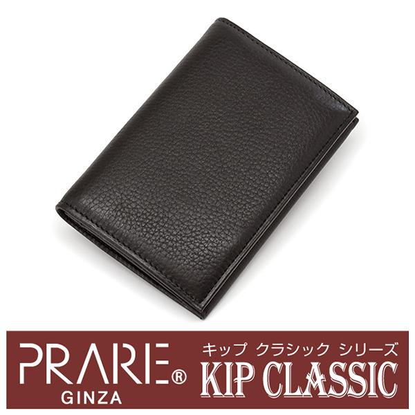 PRAIRIE GINZA 「プレリーギンザ」 【ブラック】Kip Classic(キップクラシック) 名刺入れ NPM2312【楽ギフ_包装選択】
