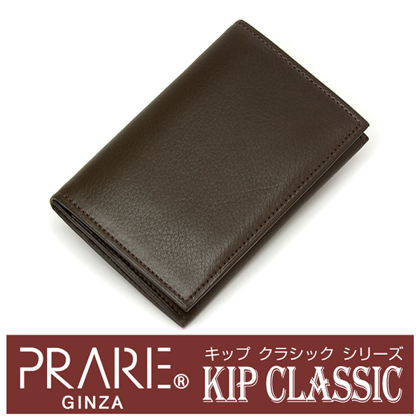 PRAIRIE GINZA 「プレリーギンザ」 【D.ブラウン】Kip Classic(キップクラシック) 名刺入れ NPM2312【楽ギフ_包装選択】