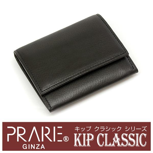 PRAIRIE GINZA 「プレリーギンザ」 【ブラック】Kip Classic(キップクラシック) ホック小銭入れ NPM2412【楽ギフ_包装選択】