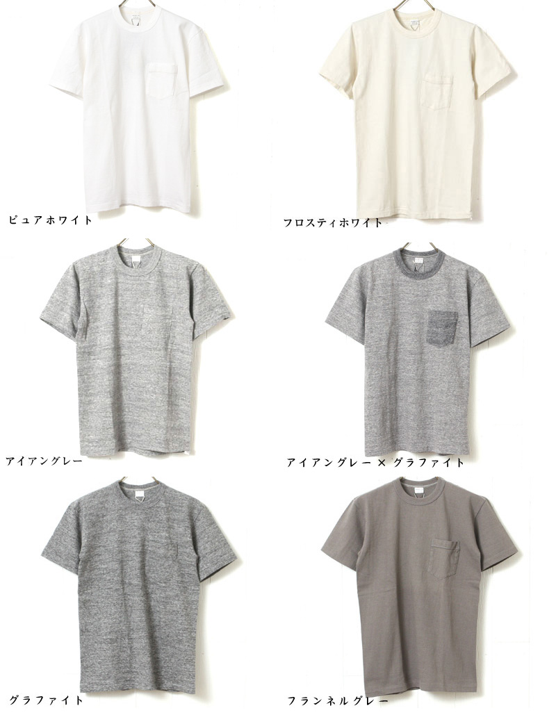 条目 SG 蒂华纳条目 SG 蒂华纳口袋 T 恤纯色 & 全尺寸