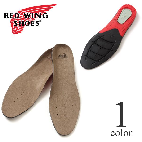 lea-rare | Rakuten Global Market: 96388 redwing red bed Hood bed ...