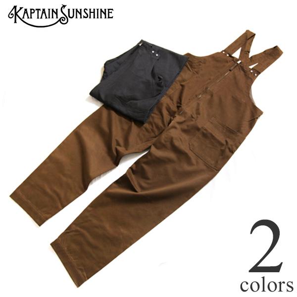 Kaptain Sunshine Deck Trousers Ligh Brown Over Alls Over All デッキトラウザーズ オーバーオール サロペット KS20FPT09