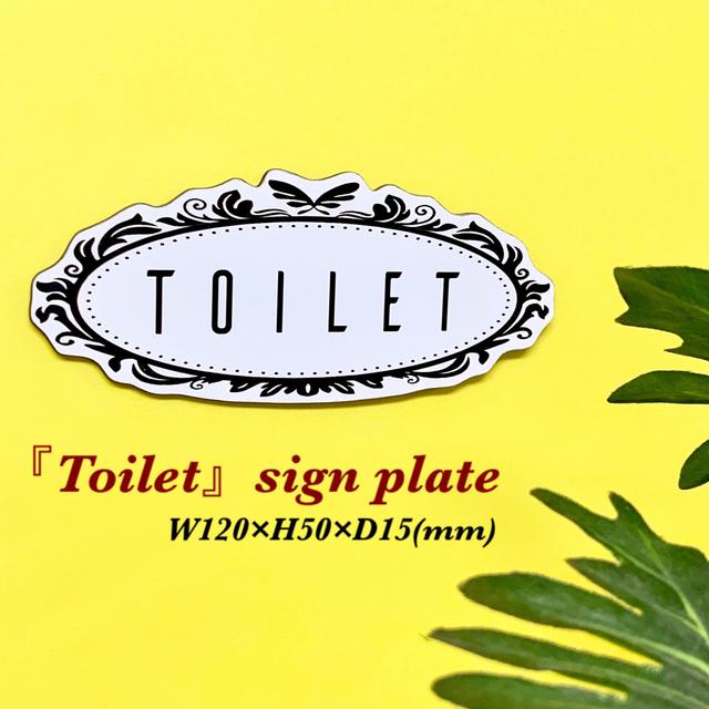 送料無料 TOILET !超美品再入荷品質至上! 手数料無料 トイレサインプレート インテリア アクリルプレート ホワイト