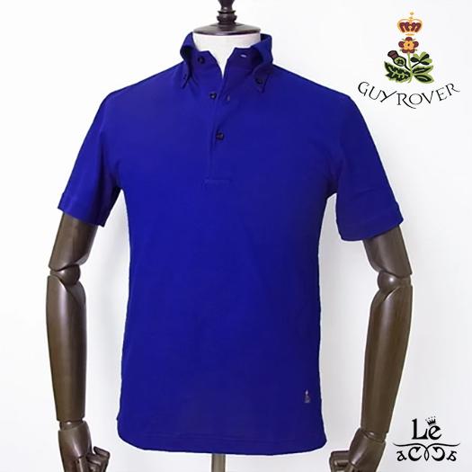ギローバー GUY ROVER ボタンダウン ポロシャツ 半袖 鹿の子 ヴィヴィッドブルー 青 イタリア製 国内正規品 16500【送料無料】