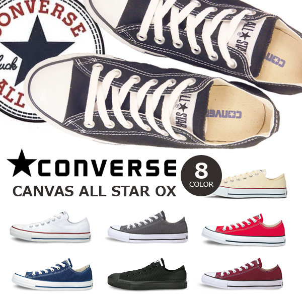 ba3c366cba6f CONVERSE ALL STAR OX Converse canvas all-stars low-frequency cut Lady s men sneakers  black and white red dark blue ash ○