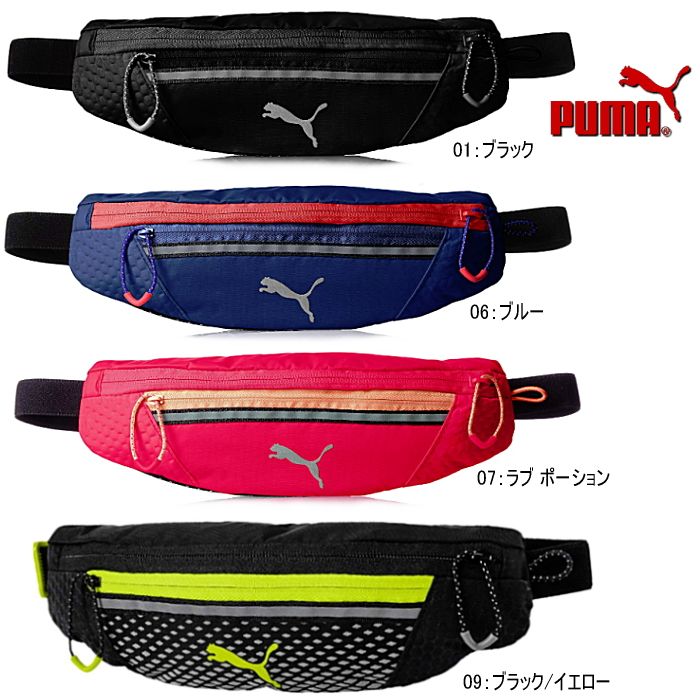 7d335f01e0 Select shop Lab of shoes  Puma bag puma bum-bag PR Classic Waist Bag ...