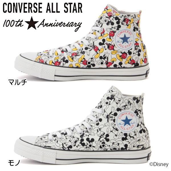 all star converse disney