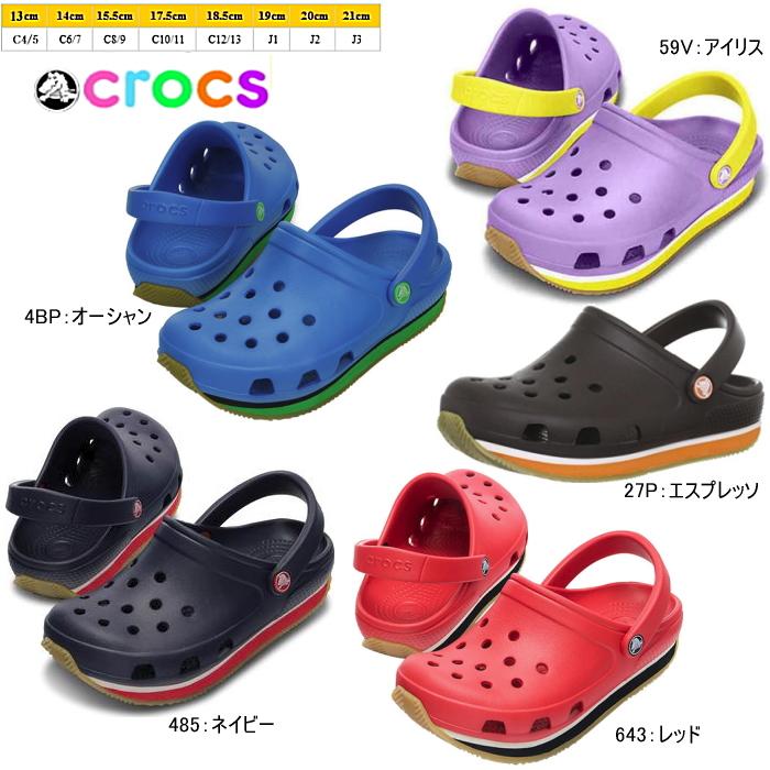 2e593d7fb16e1 Clocks kids baby nostalgic clog kids crocs retro clog kids 14006 child  sandals clog