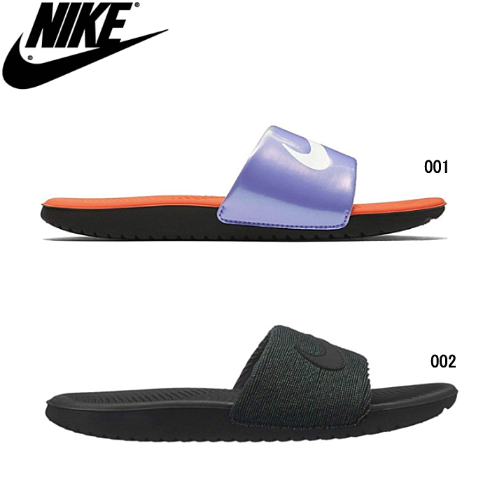 pretty nice 289a6 8450d Nike sandals kava slide NIKE KAWA SLIDE GSPS AJ2503 kids shower sandals  sports sandals
