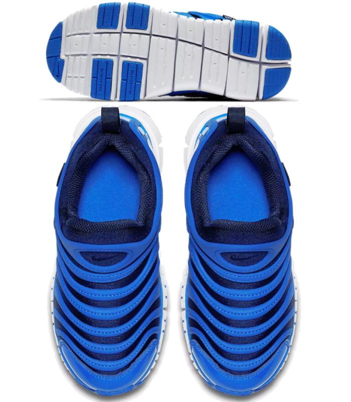 99e9763d0c42 Nike dynamo-free kids Jr. sneakers NIKE DYNAMO FREE PS 343738 -426 627 014 626