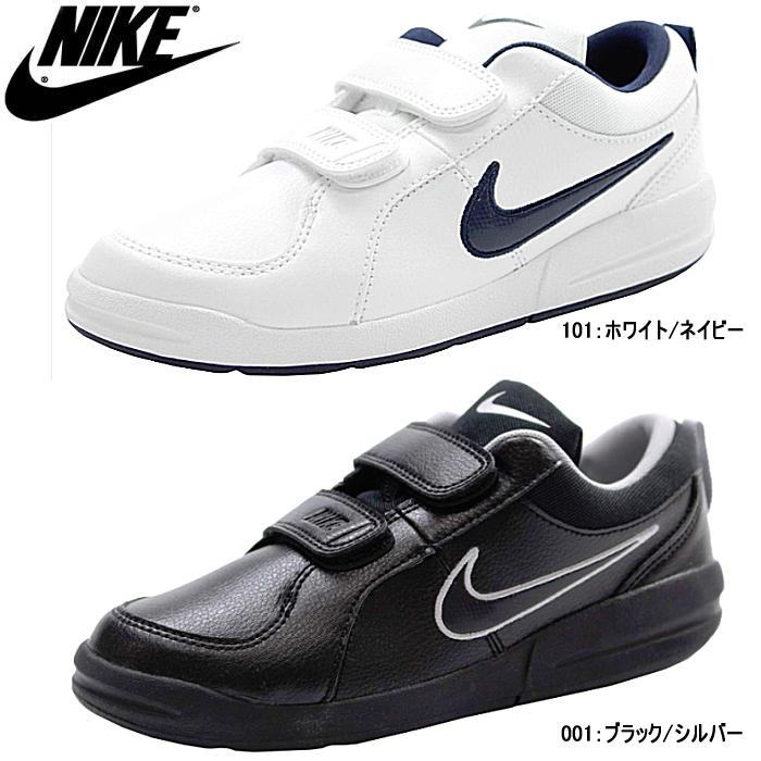 Nike pico 4 PSV kids Jr. sneakers NIKE PICO 4 PSV 454,500 001 101