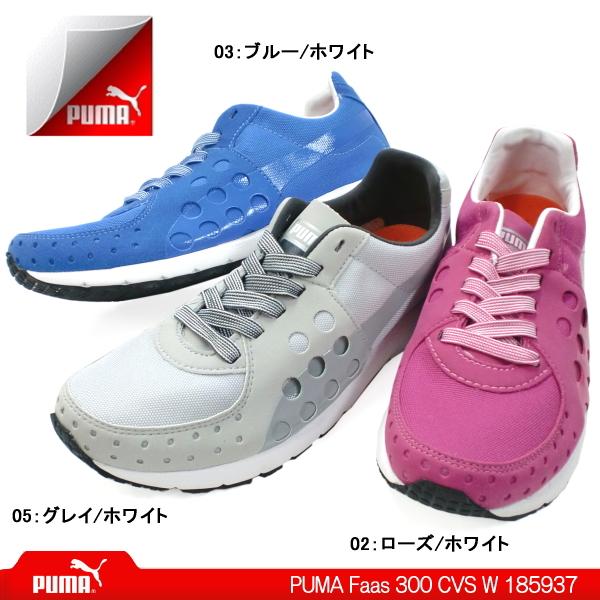 9a9b26c65e PUMA women's canvas Sneakers Shoes Firth PUMA Faas 300 CVS W 185937  lightweight running shoes women's