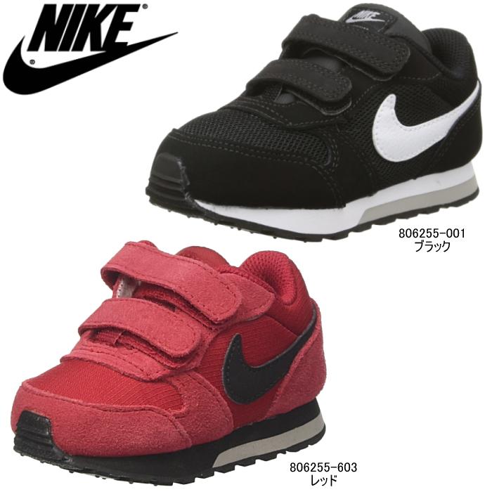 Nike sneakers kids baby shoes Road Runner 2 NIKE SMS ROAD RUNNER 2 TD children s  shoes- fe3debd13