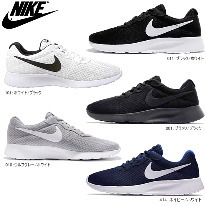 e30881a6c Select shop Lab of shoes: Nike Tanjung sneakers mens shoes NIKE ...
