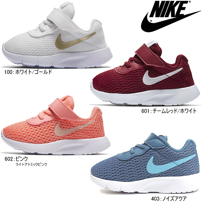 separation shoes 12e00 fa943 Nike tongue Jun NIKE TANJUN TDV kids baby child sneakers 818383 818386