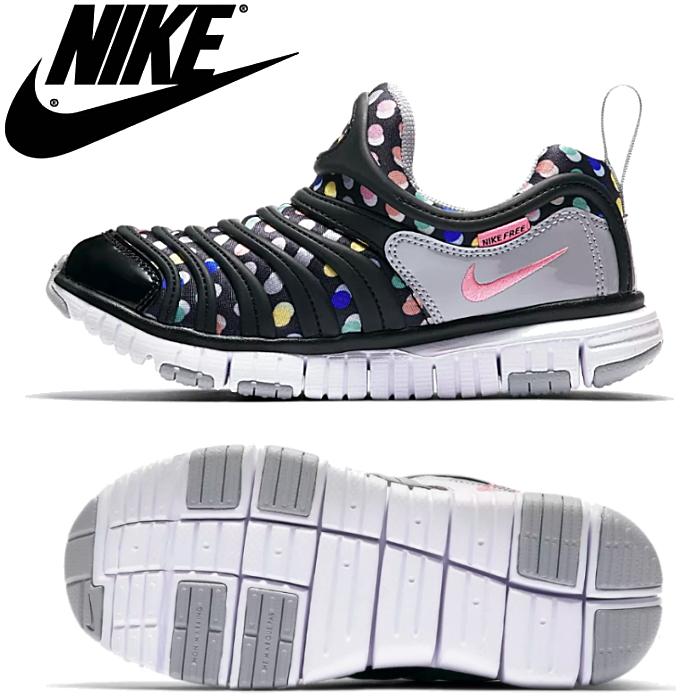 Nike dynamo-free print kids Jr. sneakers NIKE DYNAMO FREE PRINTE PS  834 73fddbcf0