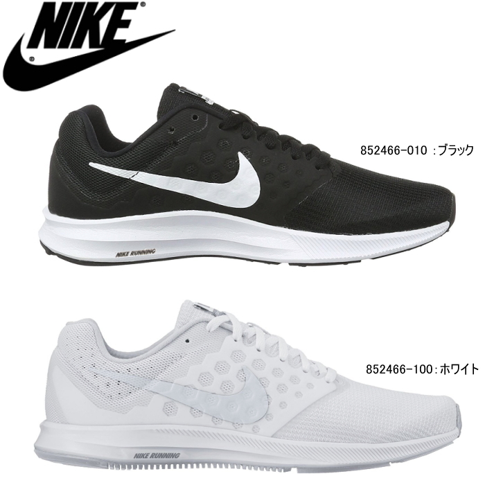 717efce52a958 Select shop Lab of shoes  Lady s Nike women downshifter 7 NIKE WMNS ...