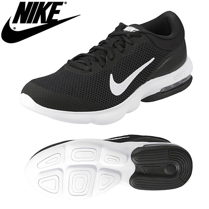11e8d96ae76 Select shop Lab of shoes  Kie Ney AMAX advantage men sneakers NIKE ...