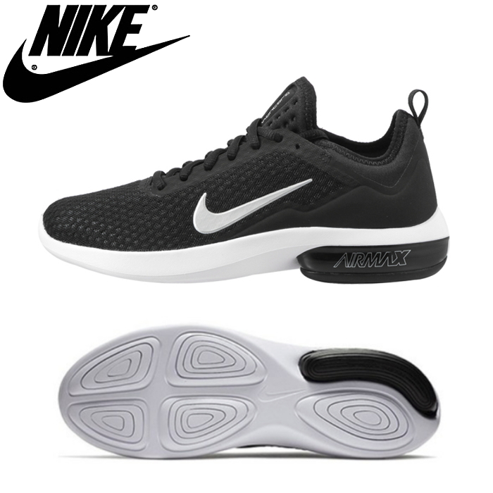 Select shop Lab Lab Lab of Chaussures: Nike woFemme    Air Max cantala NIKE Femme AIR ff2ba6