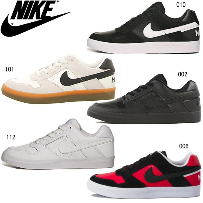 sports shoes 2ae61 eff2f Nike SB デルタフォースヴァルク NIKE SB men gap Dis sneakers 942237-002-010-112 DELTA  FORCE VULC