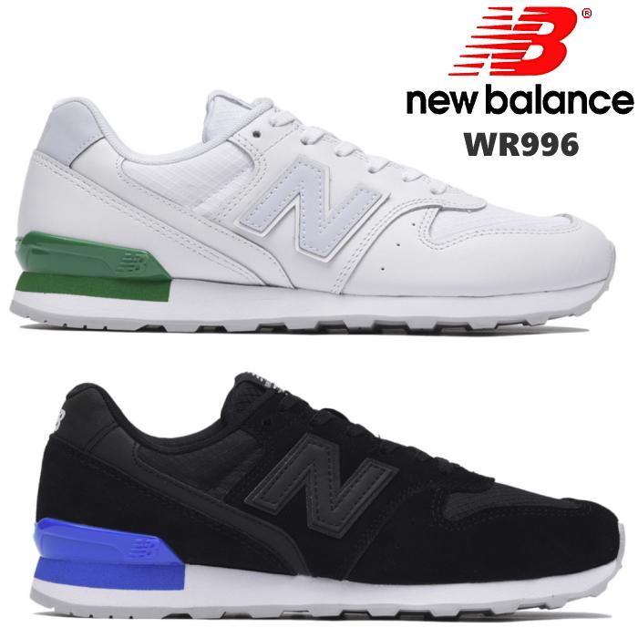 new balance sb