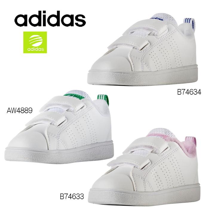 seleziona negozio laboratorio di scarpe rakuten mercato globale: adidas grosso - 2