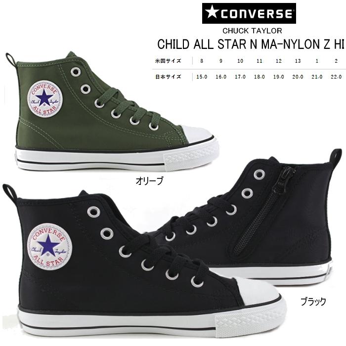 converse nr 19
