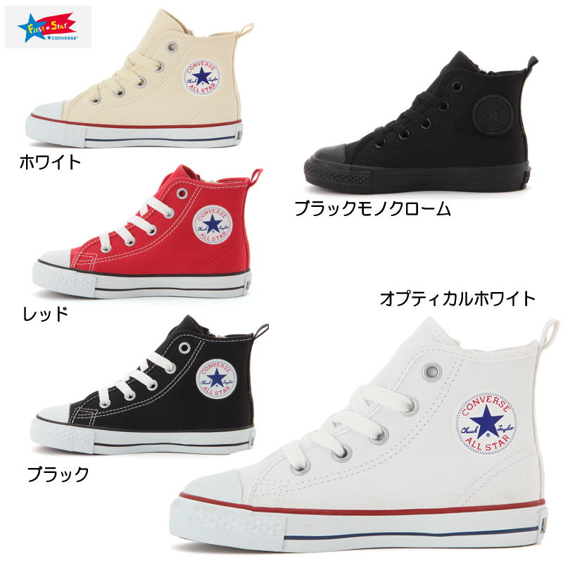 940594c7a087 Converse child all-stars higher frequency elimination kids CONVERSE CHILD ALL  STAR N Z HI kids shoes sneakers Converse black   white   red   ○