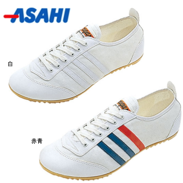 02489649402e Asahi shoes asahi Cougar rally type 2 junior ladies mens Sneakers Shoes  school shoes Sports Hall School school work shoes ○