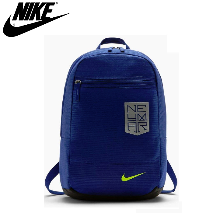 Nike Bag Kids Jr Ney Marl Backpack Soccer Rucksack Ba5498 455