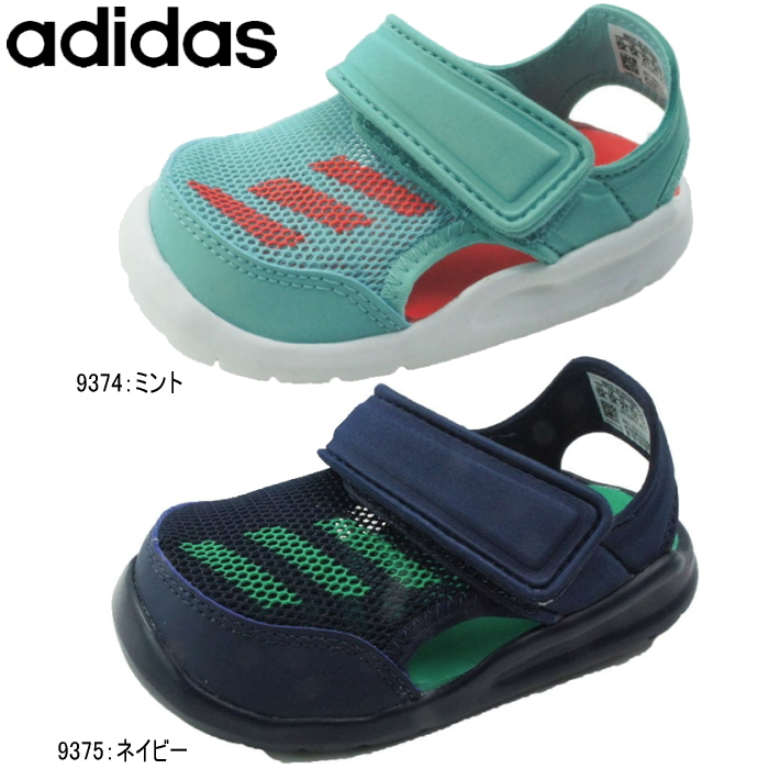 los angeles 9e57e 1a4fc Child of the Adidas baby kids sandals adidas BABY FORTASWIM I BA9374 9375  child shoes boy woman