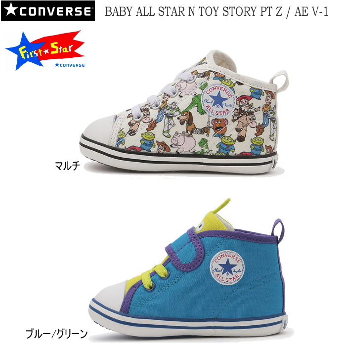 Converse baby all-stars N Toy Story CONVERSE BABY ALL STAR N TOY STORY [PT  Z / AE V-1]