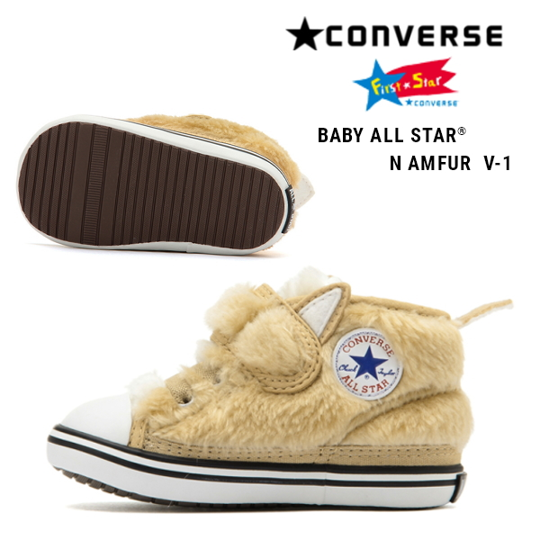 Select shop Lab of shoes  Child animal pattern of the Converse all ... 0e9bf39a8