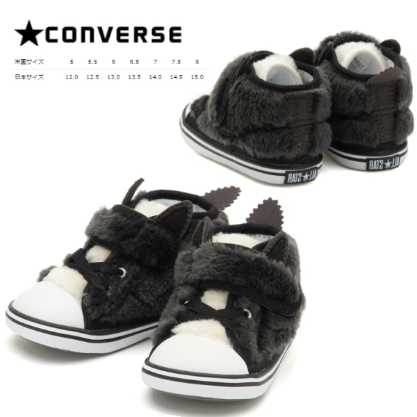 aaaf886956a The shop top   Lady s   Sneakers   Lady s   Converse · The shop top   Kids    I look for it with kids brand   Kids   Converse