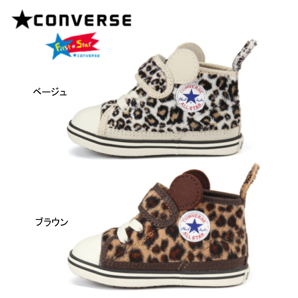 c1ad14fbe006 Child animal pattern kids boys girls sneaker of the Converse all-stars baby kids  CONVERSE BABY ALL STAR N MINILEOPARD V-1 beige brown baby all-stars N baby  ...