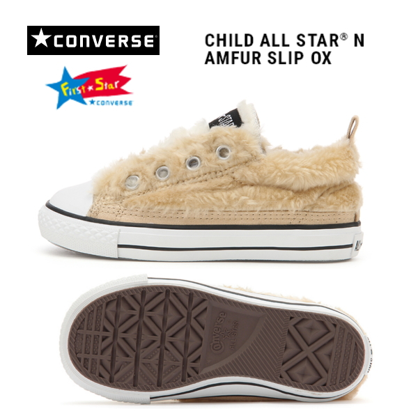 64525f46d12d The shop top   Kids   I look for it with kids brand   Kids   Converse