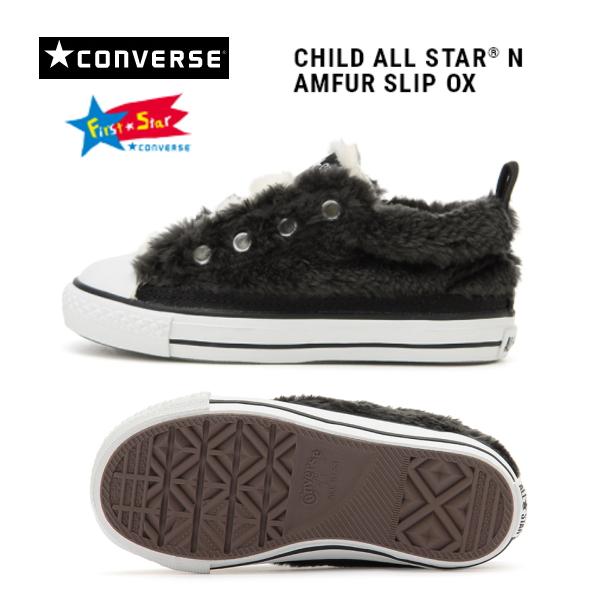 b8d6c412cafb Child animal pattern kids boys girls sneaker of the Converse all-stars kids  Jr. CONVERSE CHILD ALL STAR N AMFUR SLIP OX gray wolf child all-stars N AM  farce ...