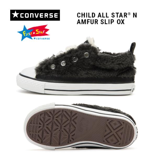10bde04f434f Child animal pattern kids boys girls sneaker of the Converse all-stars kids  Jr. CONVERSE CHILD ALL STAR N AMFUR SLIP OX gray wolf child all-stars N AM  farce ...
