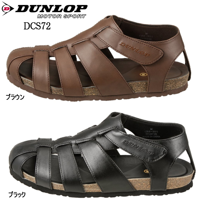 c90c0e4ce Men s sandals of popular brand