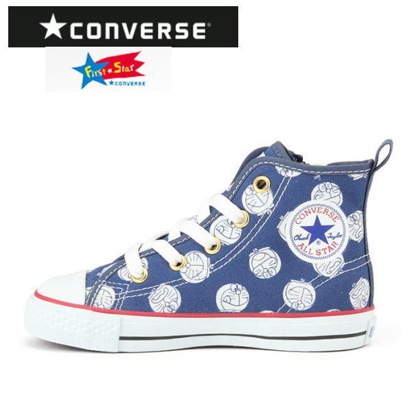 435eca032c8 ... brand   Kids   Converse The all-stars second of the Doraemon design  popular with a child and adults.