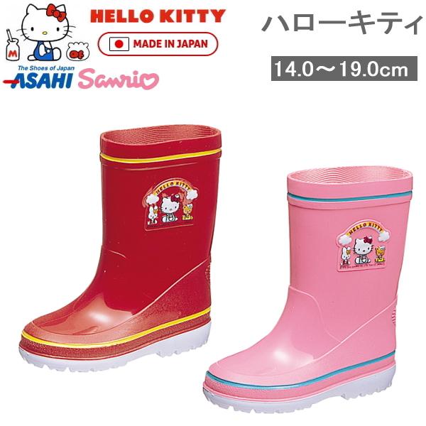 6ecd1ca93 Asahi made in japan asahi made in kids child Japan for the rain boots kids  boots ...