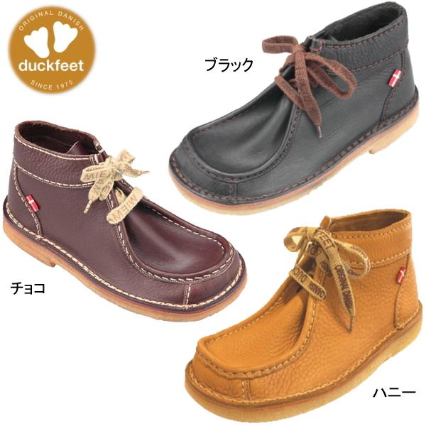 f674a824cc4 Danske duck feet boots duckfeet 550 women's men's leather boots crepe sole  leather BOOTS men's ladies ...