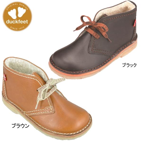 028c54791a1 Duck feet duckfeet Danske duck feet boots duckfeet Danske duck feet boots  Babyz 327 crepe sole ...