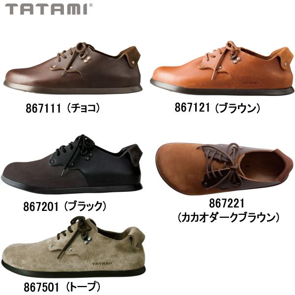 Shannon TATAMI tatami Shannon men's comfort casual □ TATAMI tatami
