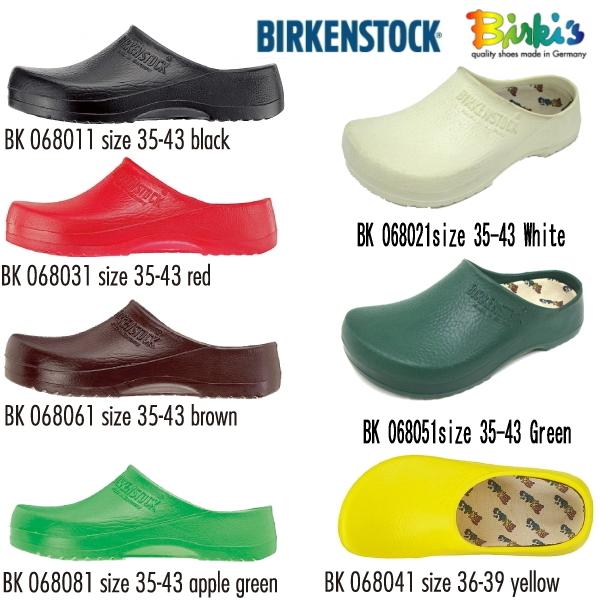 530e349a75 □BIRKENSTOCK - Birki s - Super-Birki men clog sandals building Ken シュトック   fs3gm ...