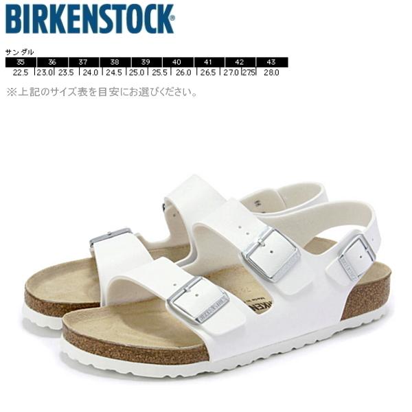 a09e80880c89 Birkenstock Milano Milano BIRKENSTOCK men s   women s Sandals white 034731    034733-