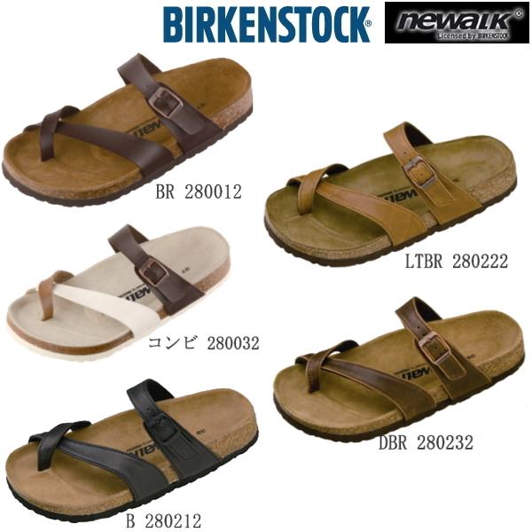 -BIRKENSTOCK-newalk-Louisiana men's sandals