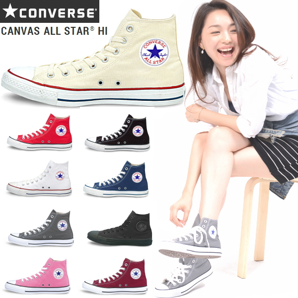 CONVERSE CANVAS ALL STAR HI Converse canvas all-stars higher frequency  elimination men gap Dis sneakers black and white red dark blue canvas shoes  ○